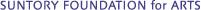 Suntory-logo [Converted]