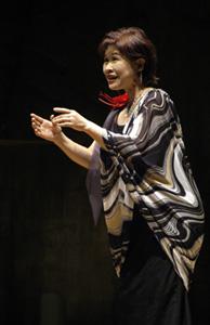 Keiko Aoyama