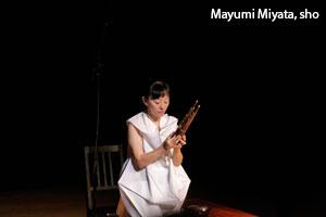 MayumiSoloEdit(web)