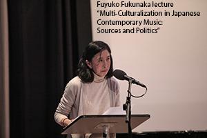 Fukunaka (edit)