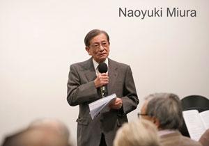NaoyukiCropped