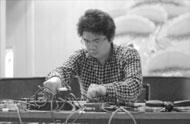 Kazuya Ishigami